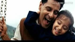 Deiva thirumagal bgm#best father and daughter bgm