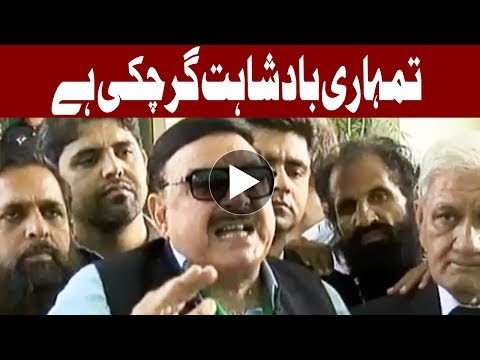 Final Round - Opposition Leaders raise more heat on Panama case - Headlines- 10:00 AM - 19 July 2017