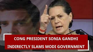 Cong President Sonia Gandhi indirectly slams Modi government