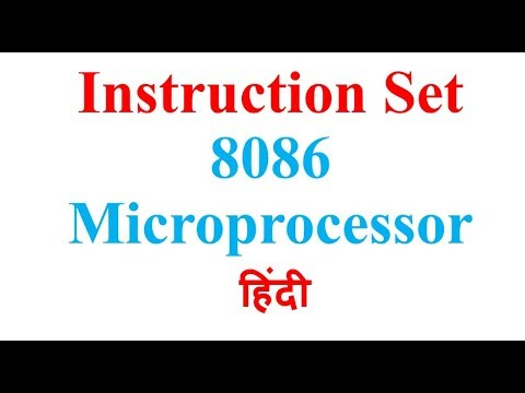 Instruction Set Of 8086 Microprocessor  In Hindi