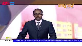 ERi-TV, Eritrea - Tigrinya News for April 24, 2019