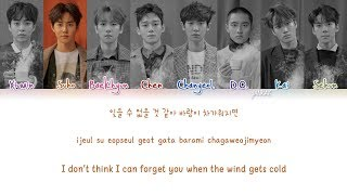 EXO - Universe (Color Coded Han|Rom|Eng Lyrics) | by Yankat
