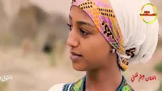 اغنية سودانية / الشوق الدفق شلالو  /الفنان هيثم قنتي 2018