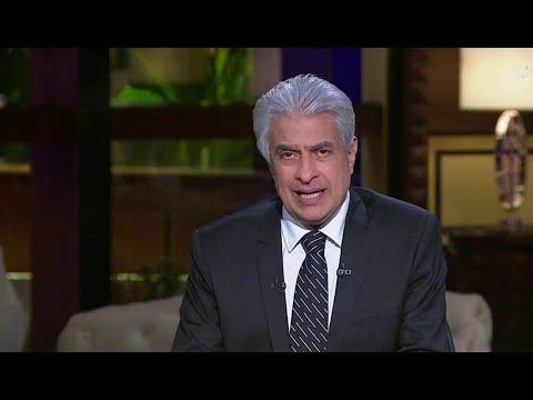 سيكون في منزله خلال ساعات ... د.حسام حسني يكشف آخر مستجدات الحالة الصحية للإعلامي وائل الابراشي
