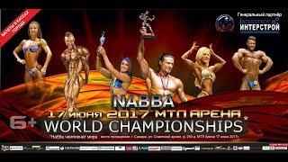 NABBA World Championships 2017