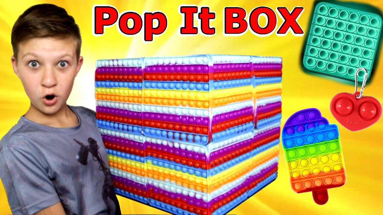 Эксклюзивный Поп Ит Бокс! ГИГАНТСКИЙ Антистресс Pop It с самыми редкими и необычными попитиками!