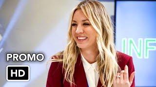 The Big Bang Theory 12x17 Promo