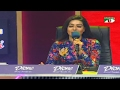 ক্ষুদে গানরাজ ২০১৭ | Khude Gaanraaj | Season 06 | Episode- 21 | Channel i TV