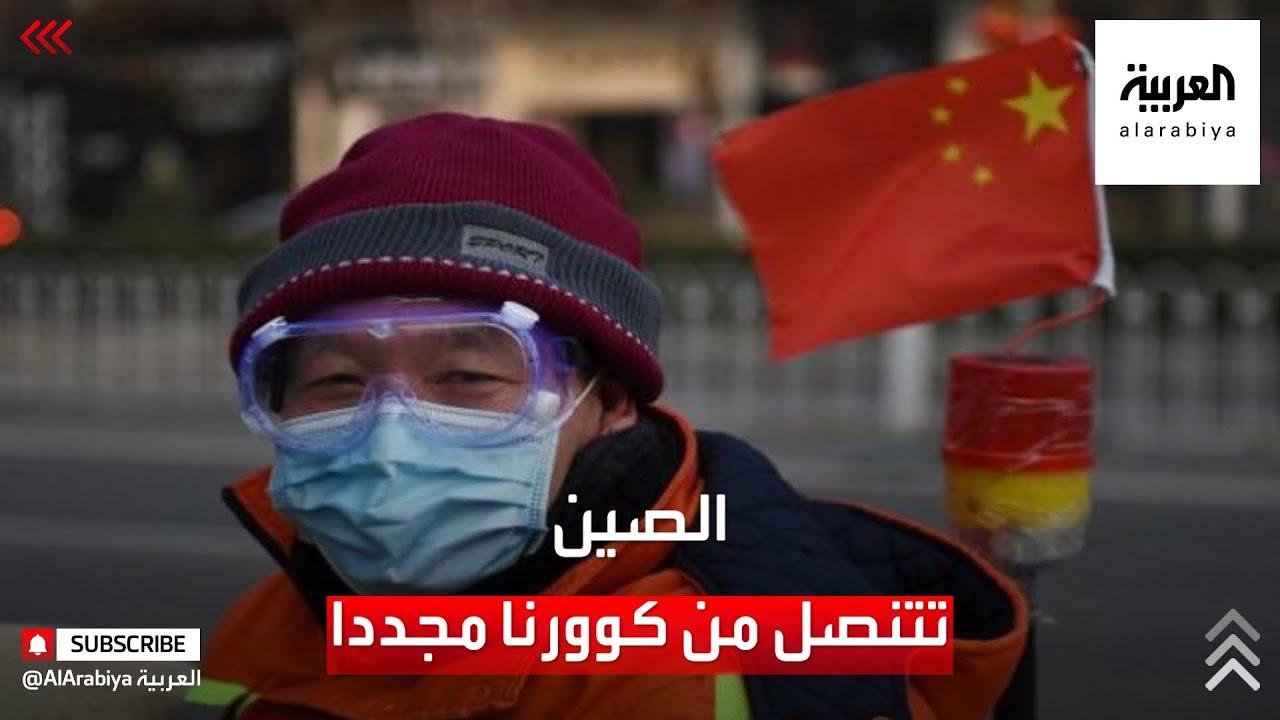 الصين تدافع: كورونا جاء من الخارج.. ابحثوا بأميركا  - نشر قبل 5 ساعة