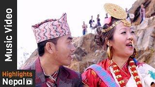 Na-Na Hongkong Na-Na (Hangneille-2)   New Limbu Song 2017/2074   Brabim Sherma, Sanju Suhang