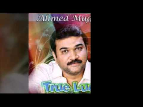 Ahmed mughal new Album 38 tittle song
