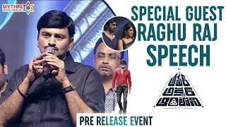 Special Guest Raghu Raj Speech   Amar Akbar Anthony Pre Release Event   Ravi Teja   Ileana   Thaman