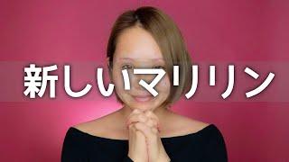 目の手術無事おわりました!【目の病気】眼瞼下垂とは?私が伝えたい事