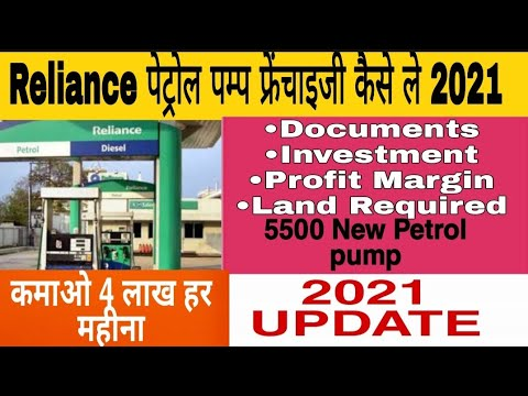Reliance petrol pump frachisee (dealership) full detail 2018