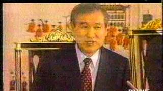 Rai 2, 1992 - TG2 Flash della mattina (2/3)