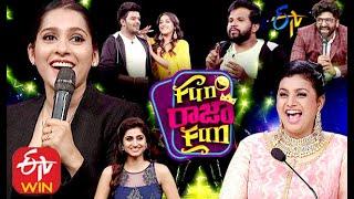 Fun Raja Fun Full Episode -28th May 2020 - Sreemukhi, Jabardasth Naresh -Daily 700 PM in ETV Telugu