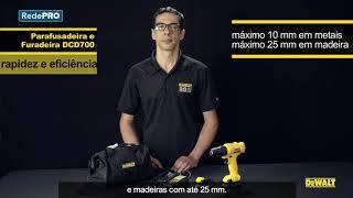 DEWALT PARAFUSADEIRA E FURADEIRA DCD700