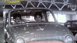 1995年10月ゴルフの帰りに車中で意識を失い、 1996年1月8日...