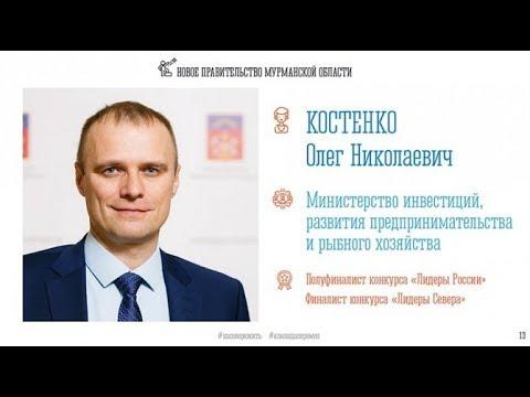 """Национальный проект """"Малое и среднее предпринимательство"""". Большое интервью с Олегом Костенко."""
