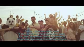 TOF - Мой город lyrics