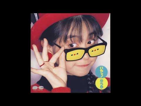 岩井由紀子 (Yukiko Iwai) - いやっ! - 6. 25セントの満月
