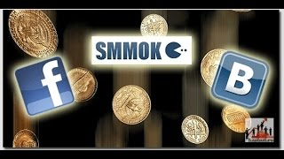 Как заработать в интернете Вконтакте в проекте Smmok