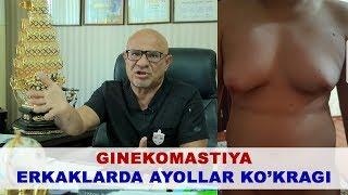 """#107 DOKTOR D: ERKAKLARDA AYOLLAR KO'KRAGI """"GINEKOMASTIYA"""" DAVOLASH"""