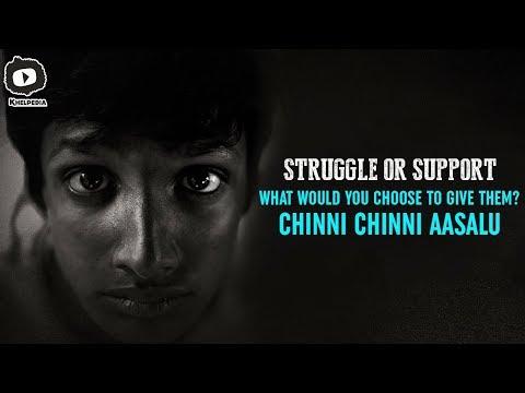 Chinni Chinni Aasalu Telugu Inspirational Film   #WorldDayAgainstChildLabour   Khelpedia