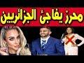 """عــاااجل : رياض محرز يطلق زوجته"""" ريتا """"ولن تصدق من هي زوجته الجديدة وسط دهشة الجزائريين !!"""