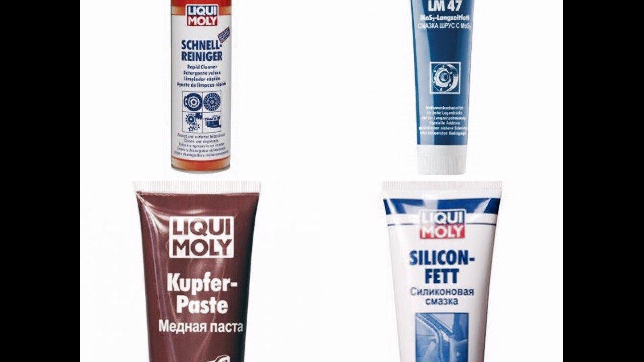 Liqui moly   официальный интернет-магазин   купить моторные масла. Liqui moly silicon-spray силиконовая смазка. Liqui moly schnell-reiniger универсальный очиститель. Liqui moly silicon-fett силиконовая смазка.