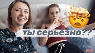 НАВСЕГДА УЕЗЖАЮ В ЧЕРКАССЫ// и это не пранк! 5.07