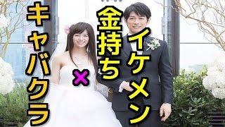 はぴまり~Happy Marriage!?~】ディーン・フジオカ主演で清野菜名と結...