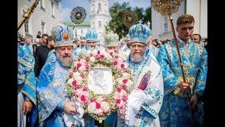 Святкові богослужіння з нагоди дня вшанування Почаївської ікони Пресвятої Богородиці