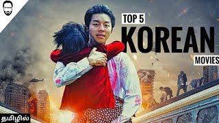 Top 5 Korean Movies in Tamil dubbed   Best Korean Movies in Tamil   Playtamildub