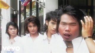 Yoghurt Band - Koet Ma Lo (A perfect man) (MV)