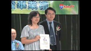 Publication Date: 2021-02-10 | Video Title: 基華小學第43屆六年級畢業禮(2006)