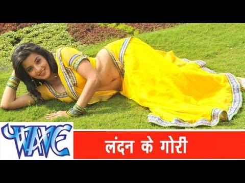 लंदन के गोरी  Lundan Ke Gori - Pawan Singh - Bhojpuri Songs 2015- Deah Pardesh