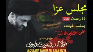 Majlis e Aza | Shahadat e Imam Ali a.s | 19th Ramadan | Maulana Syed Ali Raza Rizvi