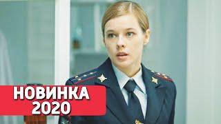 """ЭТУ ПРЕМЬЕРУ 2020 ЖДАЛИ ВСЕ! """"СТАРАЯ ГВАРДИЯ  ПРОЩАЛЬНАЯ ВЕЧЕРИНКА"""" МЕЛОДРАМЫ 2020, НОВИНКИ КИНО"""