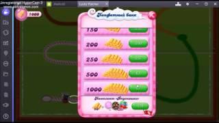 как зламать игру Candy Crush Saga без рут прав