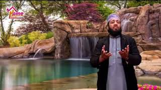 Video Pashto Naat Abdul Jamil Fani- Guwal Na Khaesta Da download MP3, 3GP, MP4, WEBM, AVI, FLV Agustus 2018