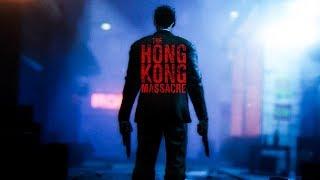 ЧЕРТОВСКИ СТИЛИЗОВАННЫЙ КЛОН HOTLINE MIAMI! HONG KONG MASSACRE БОЙНЯ В ГАНКОНГЕ