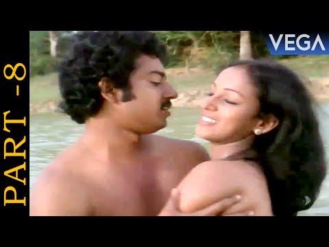 Jaathippokkal Tamil Movie Part 8 | Savanash | Nalini thumbnail