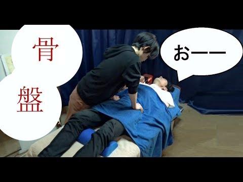 【トークセンすげえ】40代腰痛テツヤさんに骨盤矯正&全身整体【りらく屋】