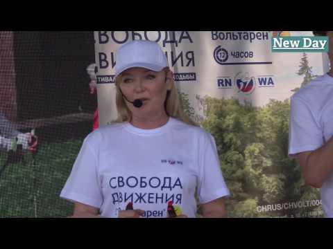 Лариса Вербицкая восхитились Волгоградской набережной