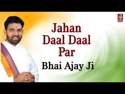 Jaha Dal Dal Par Sone Ki | Mohd Rafi | Cover | #Singineer Abhijit | #TributeToRafi from YouTube · Duration:  5 minutes 19 seconds