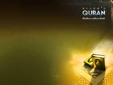 (025) Surah Al Furqan (The Standards) ~ Sheikh Hani Ar Rifai
