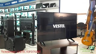 Обзор телевизора VESTEL 43FD7000T (SMART TV, 1080p Full HD)
