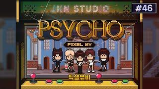 Red Velvet (레드벨벳) 'Psycho' (사이코) Pixel MV (픽셀 뮤비) + 8 bit Cover (8비트 커버)