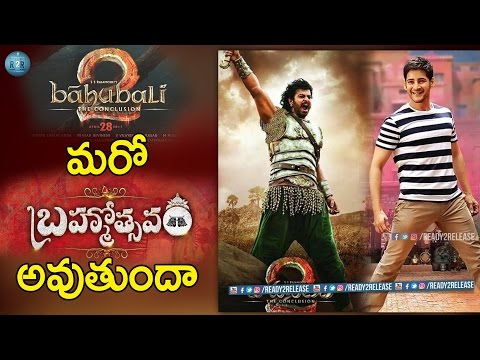 WOW ...Five Shows For Baahubali 2 In Ap,Telangana | Baahubali 2 Movie | prabhas | Ready2release